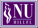 NU Hillel Logo